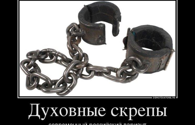 День скрепов на России: ТОП-14 трешевых представлений о семейных ценностях (18+)