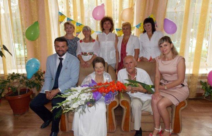 На Миколаївщині в Будинку милосердя зіграли весілля