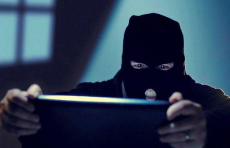 На Полтавщині на рахунках кіберзлочинців заблоковано п