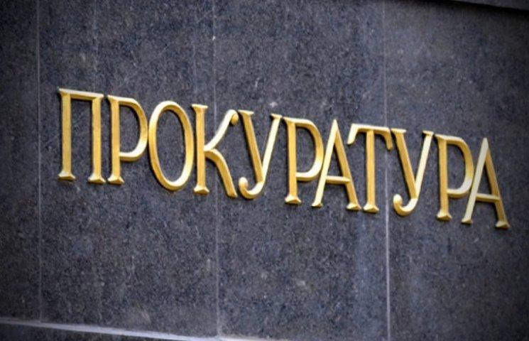 Київське ТОВ завдало збитків Хмельниччині на мільйон