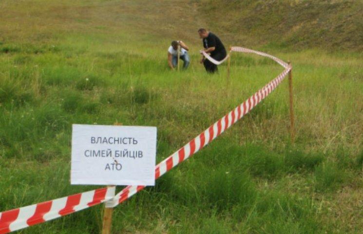 Полтавському АТОвцю порадили шукати земельну ділянку в Криму