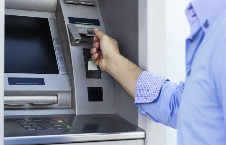 Черкащанина, який намагався підірвати банкомат, відпустили