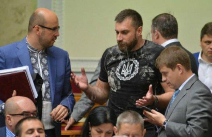 """Оприлюднили список найбільших черкаських """"бунтарів"""" у Верховній Раді"""