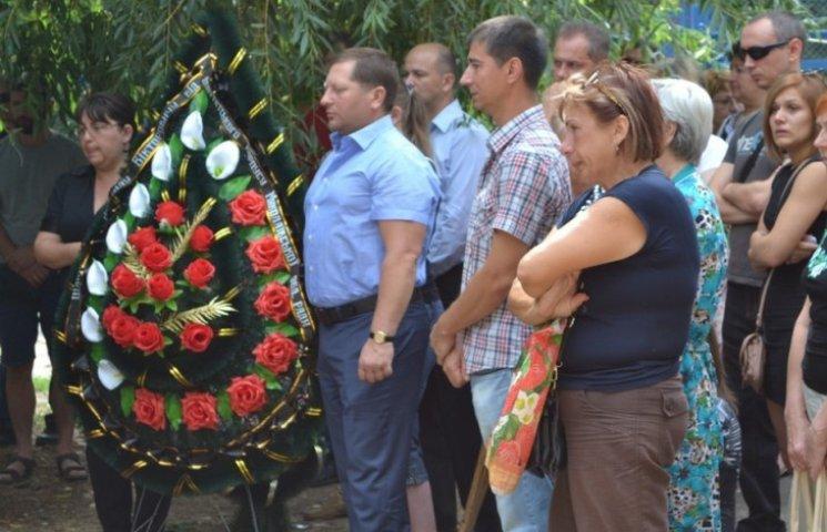 На Миколаївщині провели в останню путь героя АТО