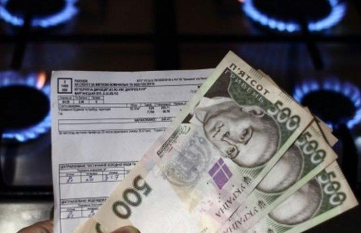 """У """"Миколаївгазі"""" заявили, що система субсидій """"вимиває"""" кошти в енергокомпаній"""