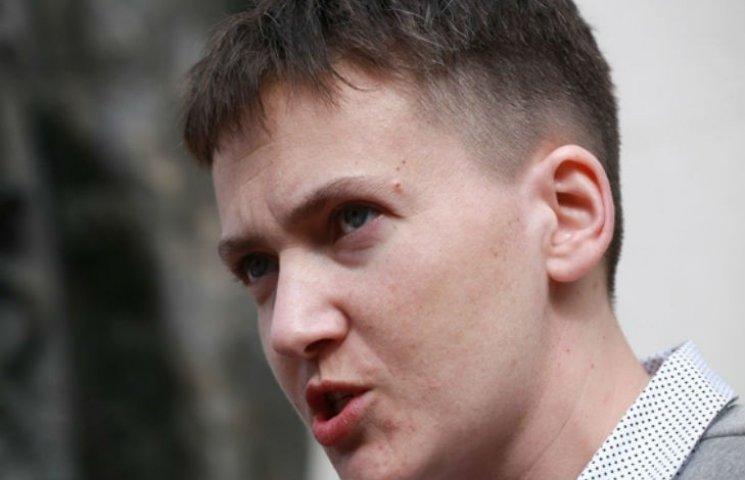 Савченко пророкує швидке закінчення війни з Росією