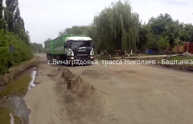 """Автомобілісти поскаржились на """"вбиту в хлам"""" трасу """"Миколаїв - Баштанка"""""""