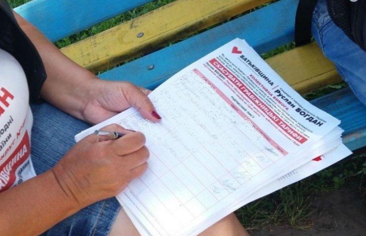 У 151 виборчому окрузі СБУ вилучила 40 тис. листівок незаконної агітації