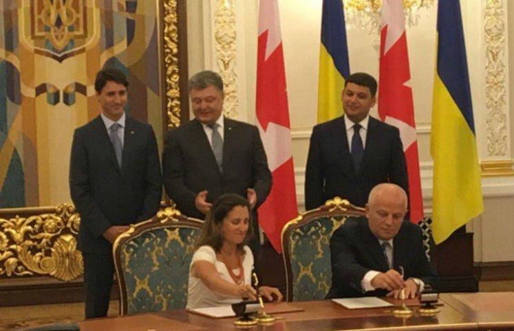 Україна і Канада підписали угоду про вільну торгівлю