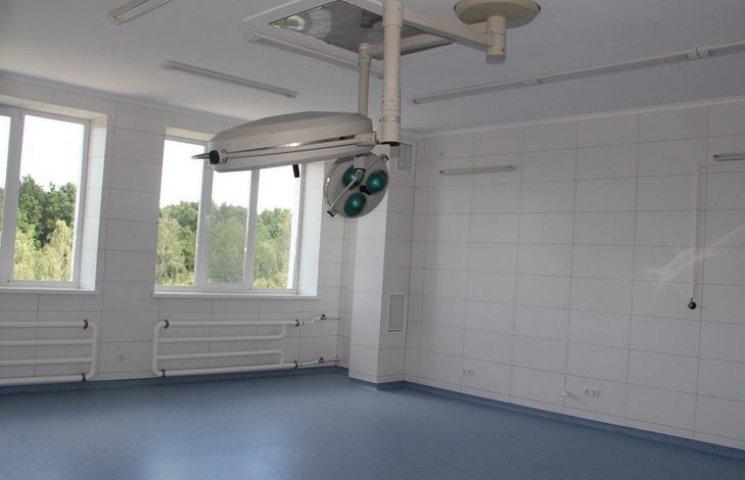 В обласній лікарні реконструювали операційний блок