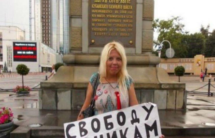 На Росії засуджена за марш федералізації…