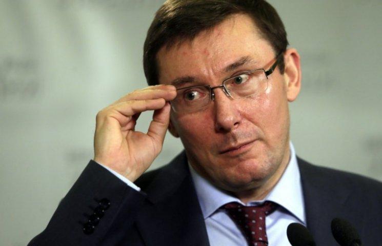 Что на самом деле рассказал Юрий Луценко на фракции БПП