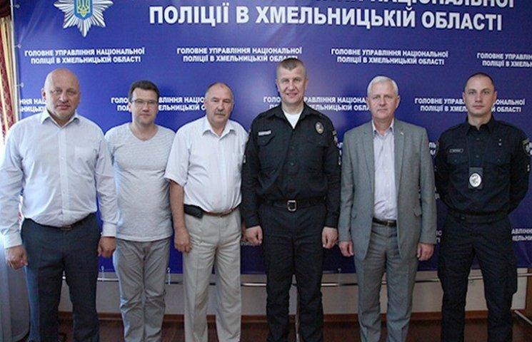 У Хмельницькому почала працювати поліцей…
