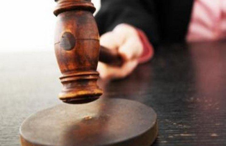 На Хмельниччині засудили держвиконавця