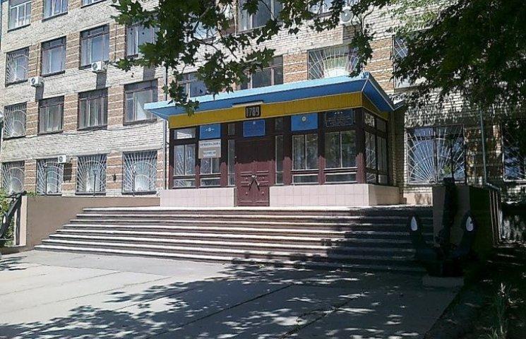 """Ректор миколаївської """"могилянки"""" пропонує фінансувати """"морехідку"""" приватникам"""
