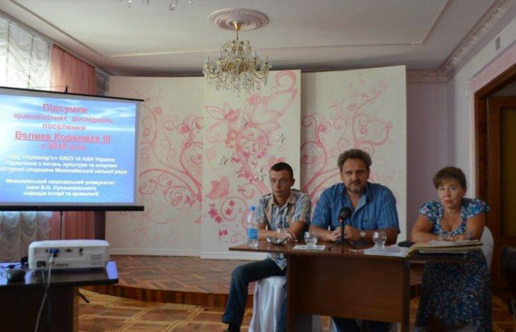У Миколаєві хочуть поєднати історичні та археологічні маршрути у музеї під відкритим небом