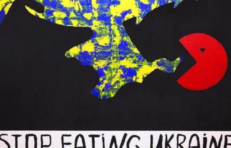 Російський художник покаже у Києві виставку, присвячену окупації Донбасу