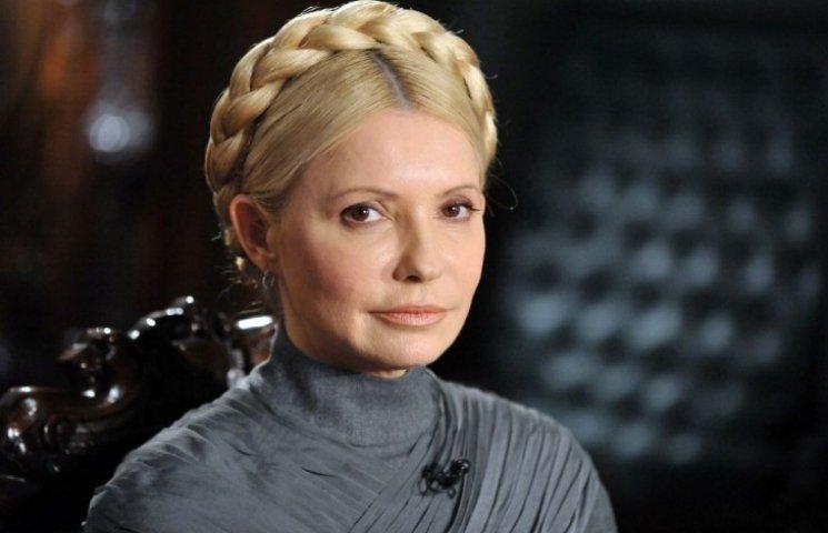 Як Тимошенко хотіла у 2008 році зрадити…
