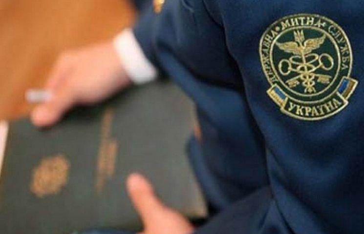 """Бюджет Хмельниччини поповнився на майже 900 """"митних"""" мільйонів"""