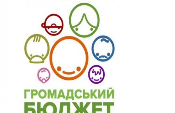 Тролейбуси з рекламою бюджету прославили Черкаси на всю Україну