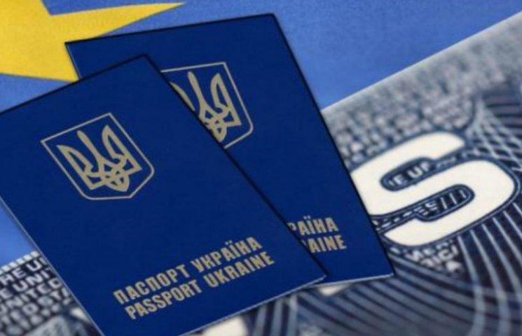 Европарламент определился с датой рассмотрения безвиза для Украины