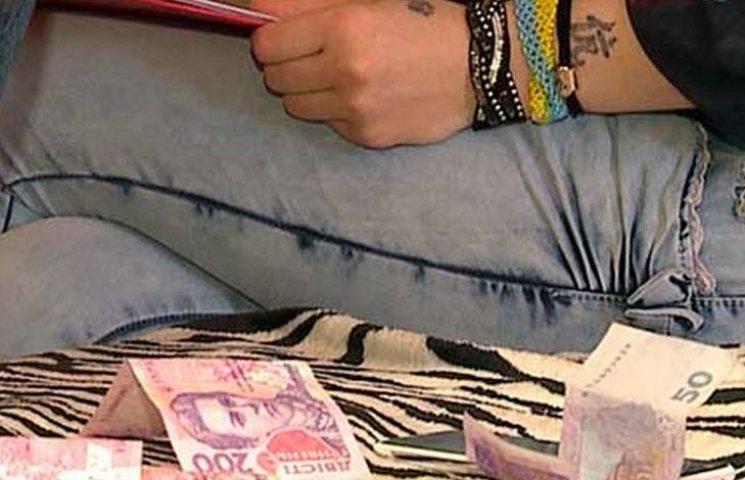 Багатодітна 23-річна вінничанка займалась проституцією