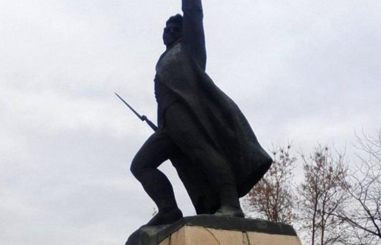 На Николаевщине переименовали декоммунизированный памятник