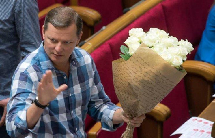 Сусід Клюєва вигуляв у Раді сорочку за 9 тис. грн, - ЗМІ