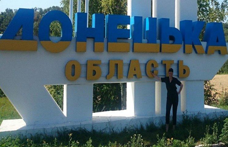 Савченко показала, как прогуливает Раду на Донбассе