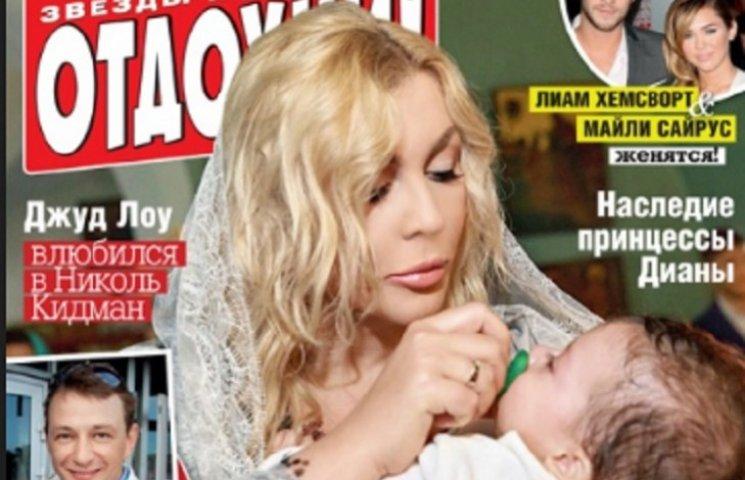 Подруга путінолюба Кіркорова Білик хрестила сина в монастирі київського патріархату