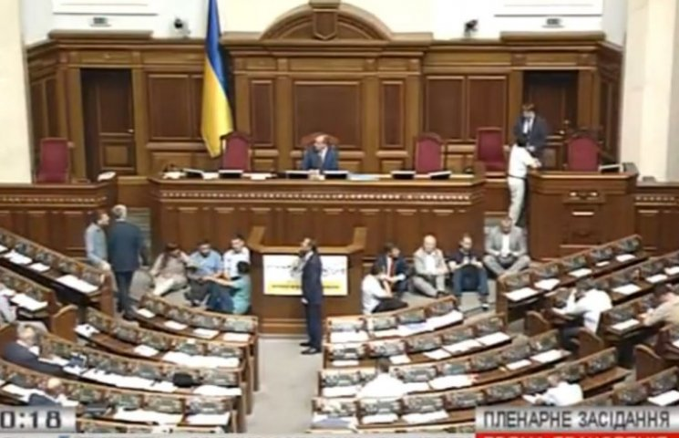 Звістка про Луценка в Раді розігнала нардепів (ФОТО)