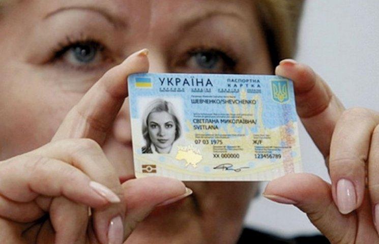 Аваков розповів про новації та переваги для українців від нових ID-паспортів