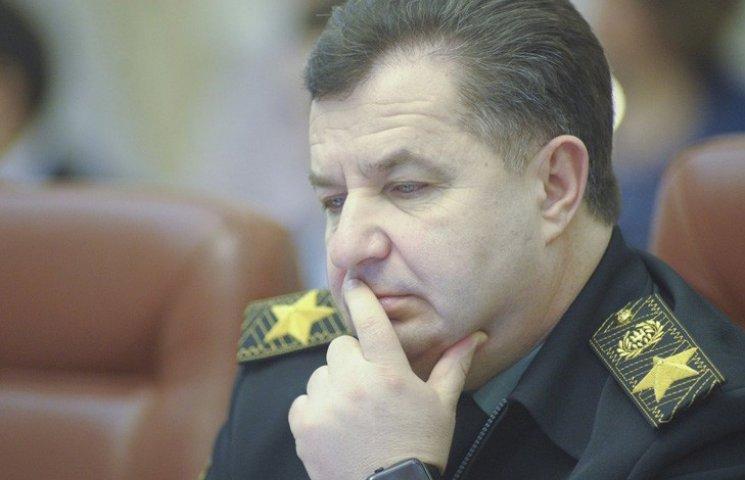 Когда Полторак переселит Порошенко в бункер