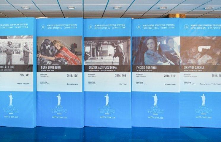 Ленін і мігранти: ТОП-5 українських фільмів на Одеському кінофесті