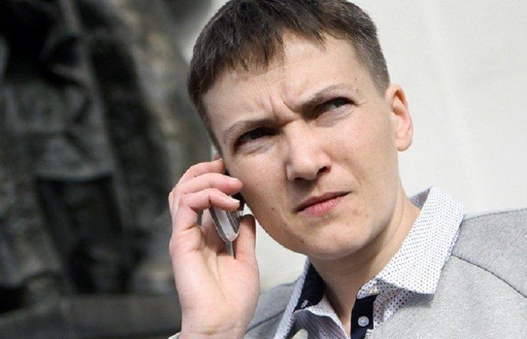 Савченко пропонує референдум щодо федералізації