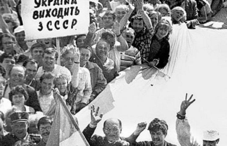 Сьогодні День проголошення Декларації про Державний суверенітет України