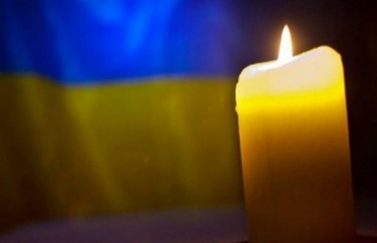 В АТО терористи застрелили в спину бійця з Вінниччини