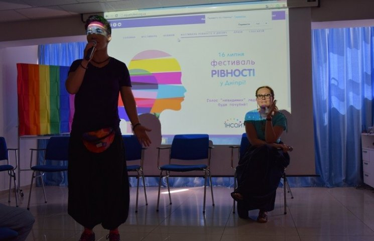Фестиваль рівності у Дніпрі відкрився пі…