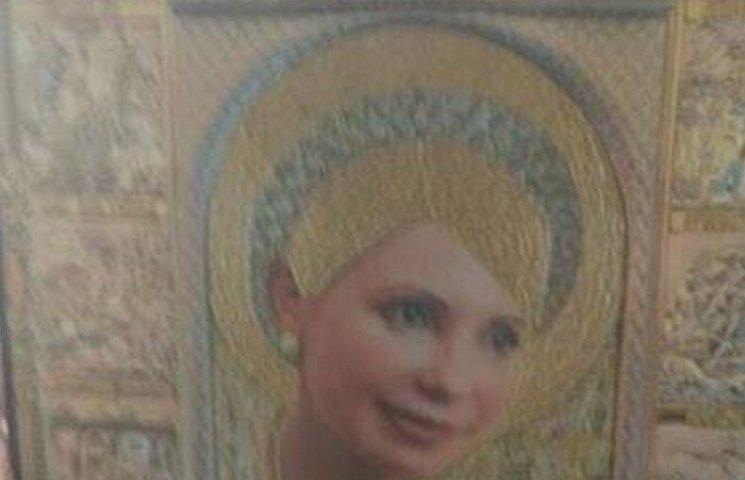 Как во время крестного хода несут икону Тимошенко