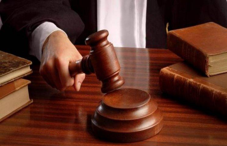На Хмельниччині засудили правоохорнця-хабарника