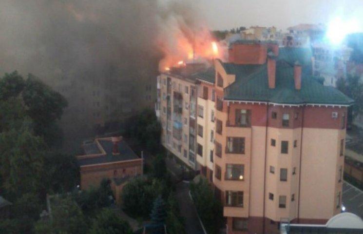 У полтавську багатоповерхівку влучила блискавка, почалася пожежа