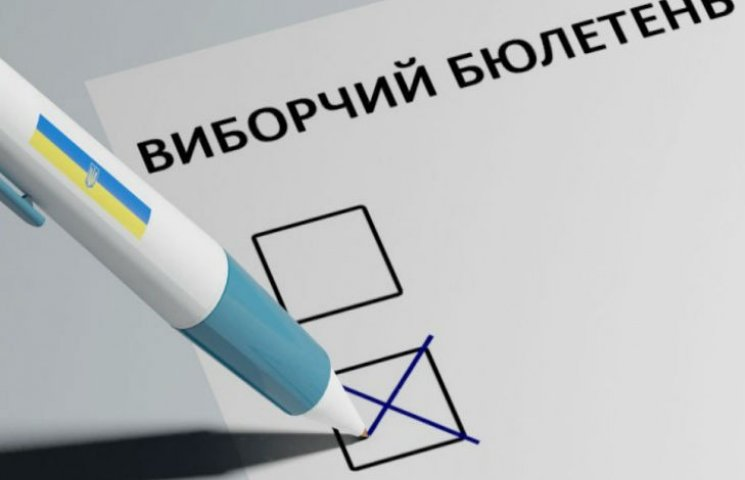 ЦВК опрацювала майже 100% протоколів на Полтавщині