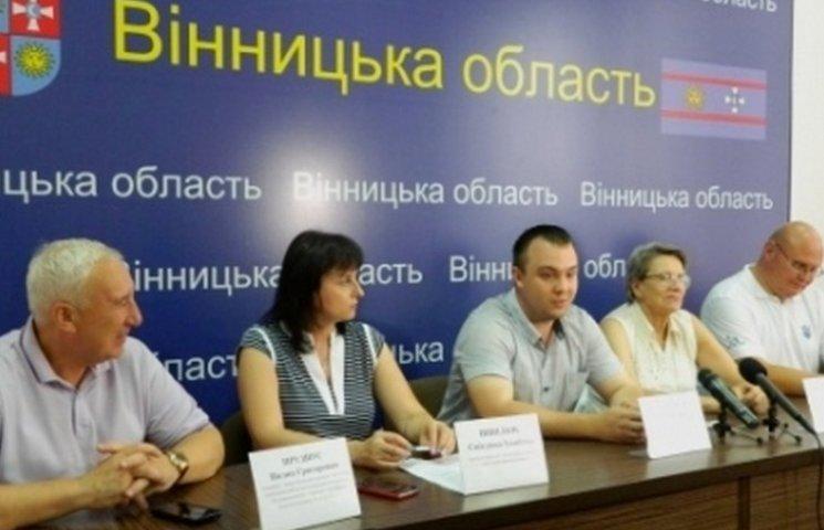 Вінницькі діабетики поїдуть у Сараєво на Діаєвро