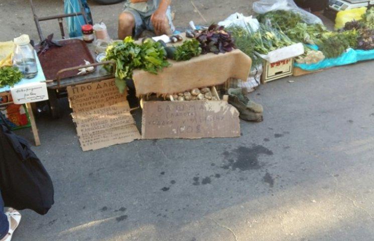 Черевик ходока до Леніна та блохи на розведення: що продають миколаївські дачники