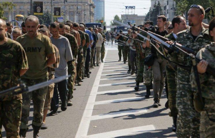 """В """"ДНР"""" хотят обмена """"всех на всех"""", на другое не согласны, - Геращенко"""