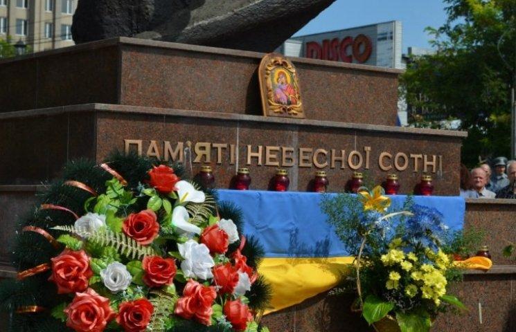 На Миколаївщині встановлять ще один монумент на честь учасників АТО
