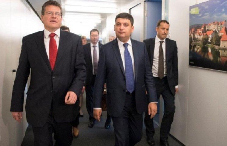 Гройсман у Брюсселі домовився опрацювати можливості транзиту газу