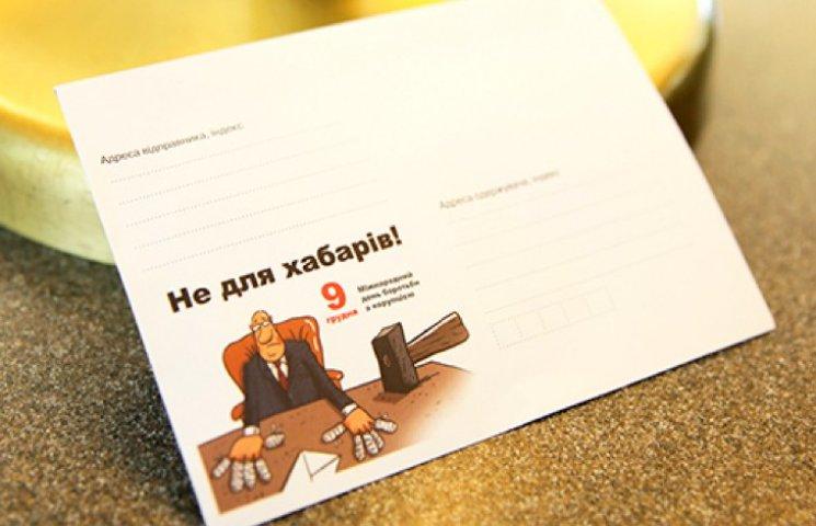 """Поліція Хмельницького """"бере"""" конвертами"""