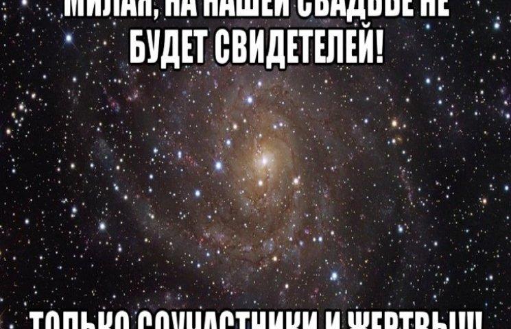 В Білорусі п