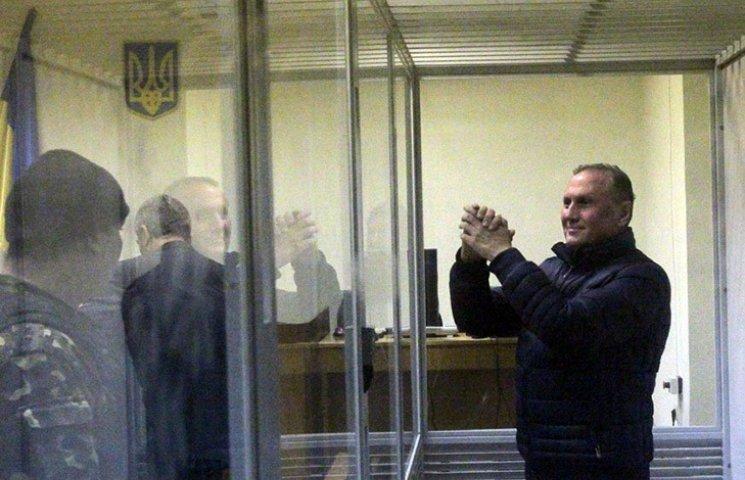 Ландик: Луценко обещал наказать Ефремова